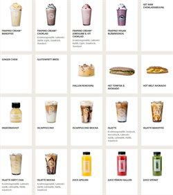Erbjudanden i kategorin Juice i Espresso House