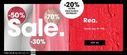 Sephora-kupong i Stockholm ( Publicerades igår )