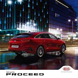 Bilar och Motor erbjudanden i Kia katalogen i Stockholm ( Mer än en månad )