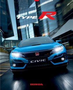 Honda-katalog ( Mer än en månad )