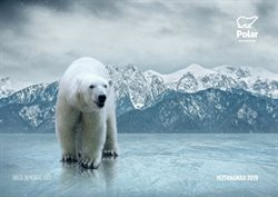 Polar-katalog ( Har gått ut )