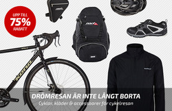 Erbjudanden från Bikester i Stockholm