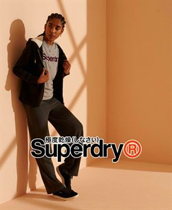 Superdry-katalog ( Har gått ut )