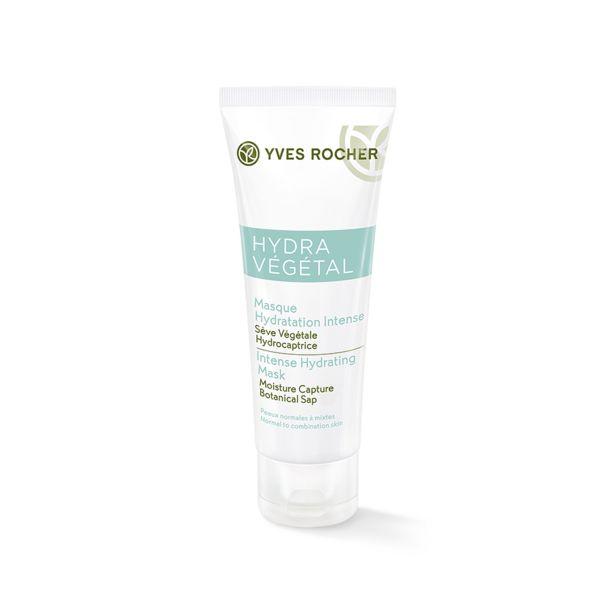 Ansiktsmask - Intensivt fuktgivande, normal hud, 75 ml för 79 kr